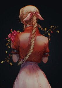 FairysGale