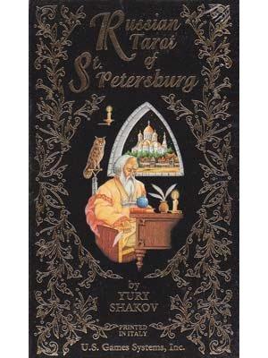 Russian Tarot of St. Petersburg by Yury Shakov