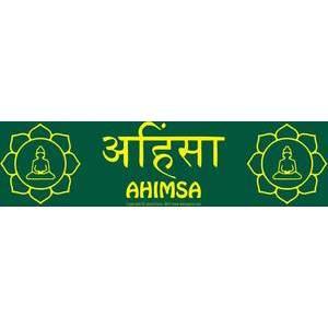 Ahimsa Lotus
