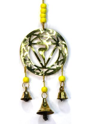 "11"" Solar brass chime"