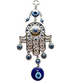 Fatima Flower Evil Eye Wall Hanging