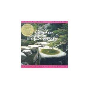 Cd: Garden Of Serenity