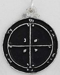 Fourth Pentacle of Mars Talisman