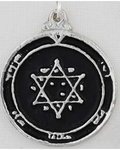 Second Pentacle of Jupiter Talisman