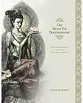 Kua Yin Transmission (hc) by Alana Fairchild
