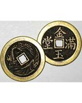 Bronze I Ching Dragon & Phoenix Coin